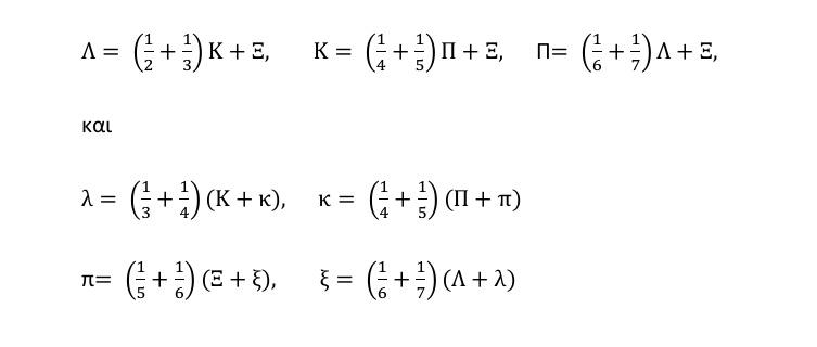 formula-voeiko1