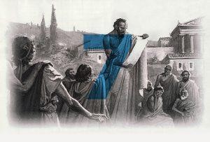 Οι Επτά Σοφοί δεν ήταν επτά