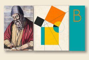 Το έργο αυτό άσκησε βαθιά επίδραση στη δυτική σκέψη, καθώς μελετούνταν επί αιώνες μέχρι τους νεότερους χρόνους. (WILLIAM DUNHAM) | Μέρος Β'