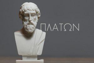 """""""Ολη η ιστορία της φιλοσοφίας συνιστά υποσελίδες σημειώσεις στους πλατωνικούς διαλόγους"""" (ALLAN PERCY)"""