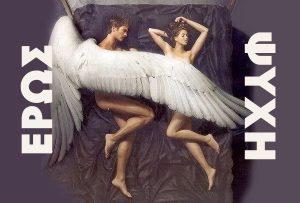 Ο μύθος του Έρωτα και της Ψυχής