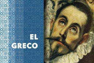 Η επιρροή του Ελ Γκρέκο σε καλλιτέχνες όπως ο Βελάθκεθ και ο Βαν Γκογκ. (JULIA WOLKOFF)