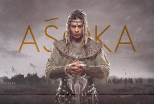 Βασιλιάς Ασόκα. Στη σανσκριτική το όνομα Ασόκα σημαίνει χαρά: στερητικό άλφα και «σόκα» (θλίψη) (MAX EXELMAN)