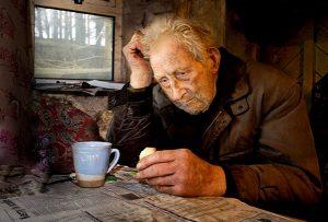 Ένας γέρος (Κ.Π. ΚΑΒΑΦΗΣ)