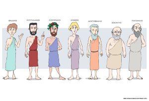 Τα πρόσωπα του Πλατωνικού Συμποσίου (ΔΗΜΗΤΡΗΣ Α. ΚΟΣΜΑΣ)
